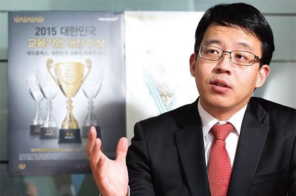 조선일보기사사진