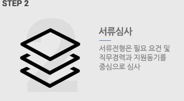 step_m2